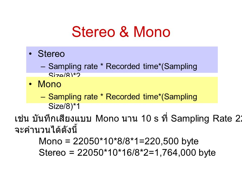 Stereo & Mono Stereo Mono