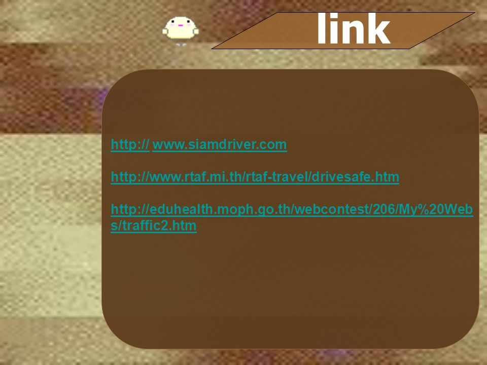 link http:// www.siamdriver.com