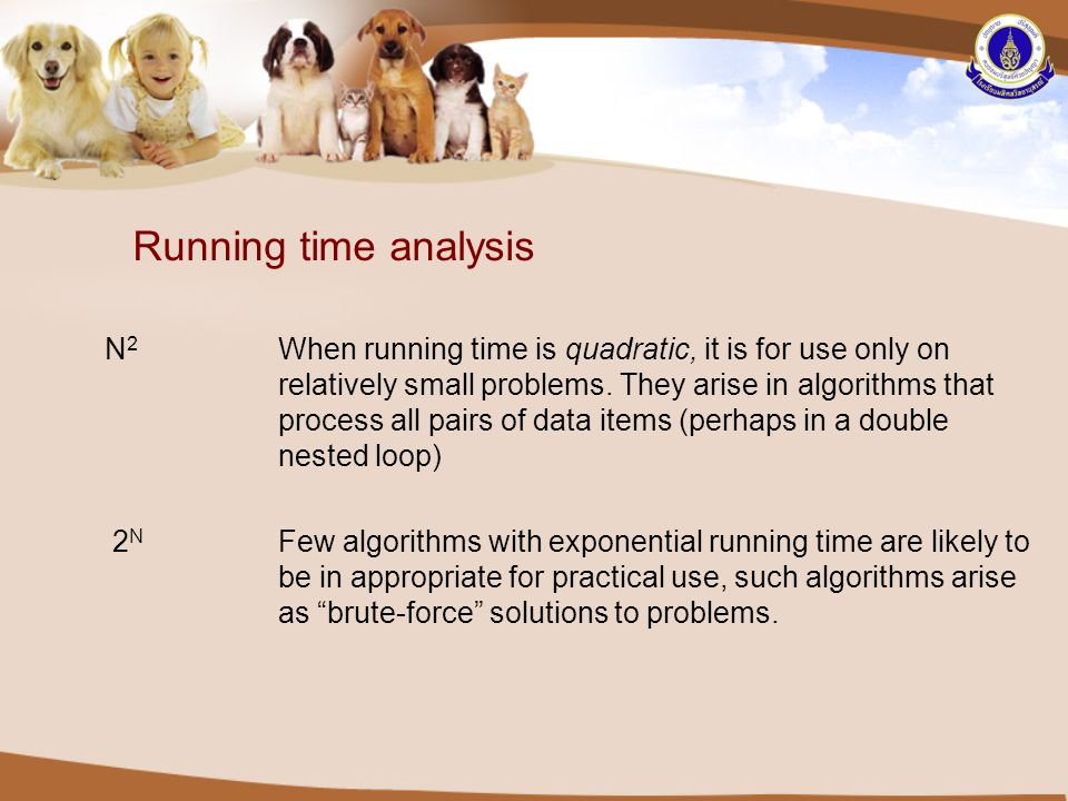 Running time analysis