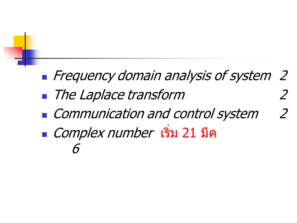 Frequency domain analysis of system 2
