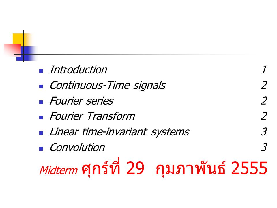Introduction 1 Continuous-Time signals 2. Fourier series 2. Fourier Transform 2.
