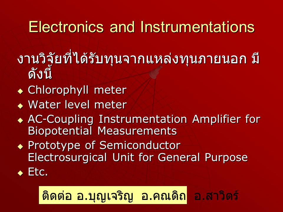 Electronics and Instrumentations