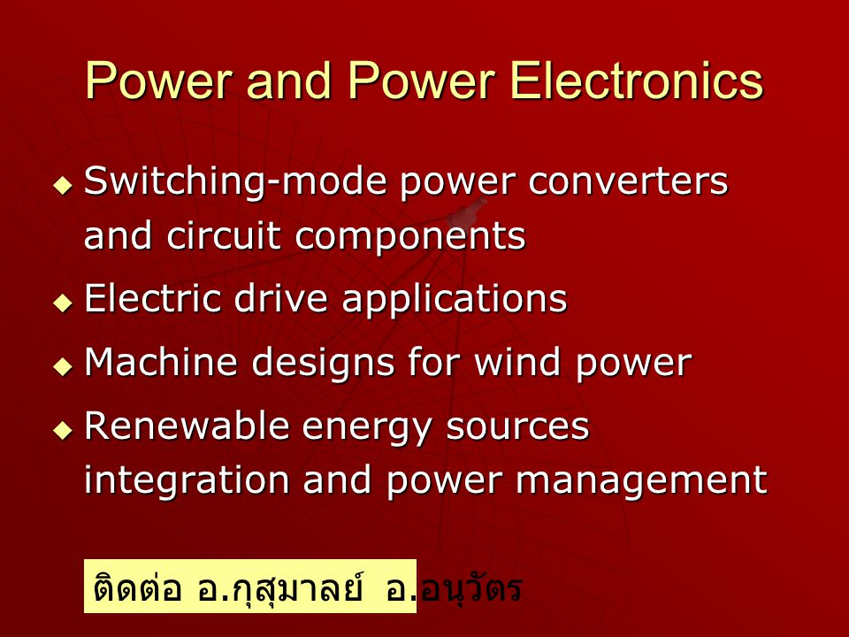 Power and Power Electronics