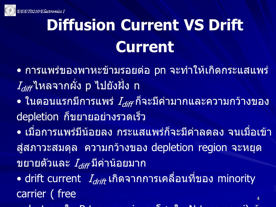 Diffusion Current VS Drift Current
