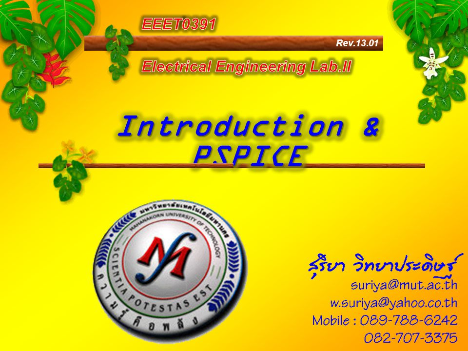 EEET0391 Electrical Engineering Lab.II Rev.13.01 Introduction & PSPICE