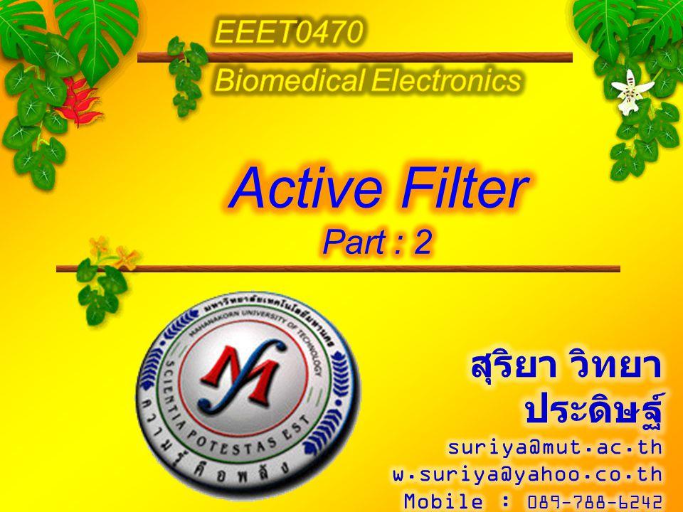 Active Filter สุริยา วิทยาประดิษฐ์ Part : 2 EEET0470