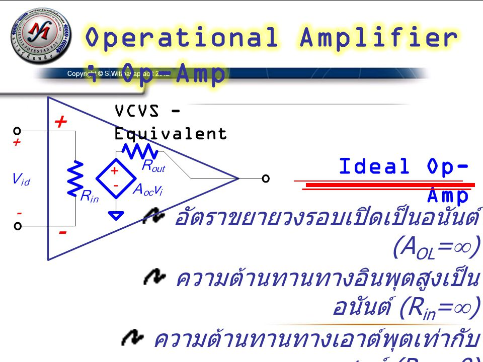 Operational Amplifier ; Op-Amp