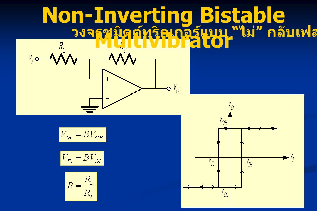 Non-Inverting Bistable Multivibrator