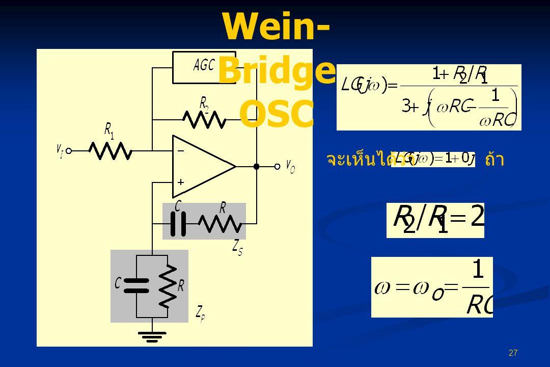 Wein-Bridge OSC จะเห็นได้ว่า ถ้า