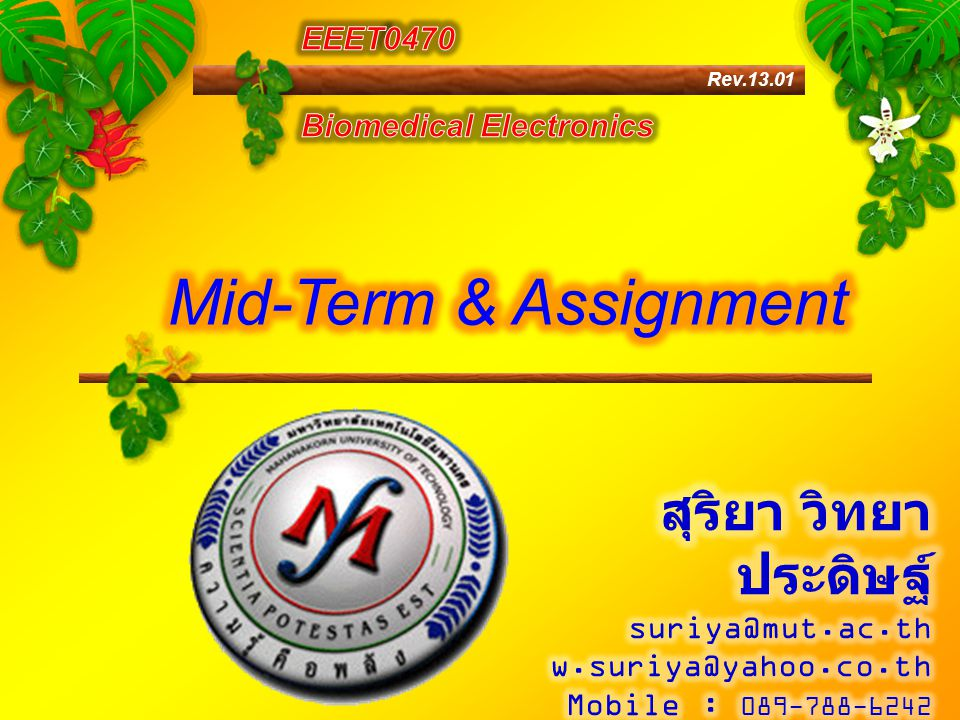 Mid-Term & Assignment สุริยา วิทยาประดิษฐ์ EEET0470