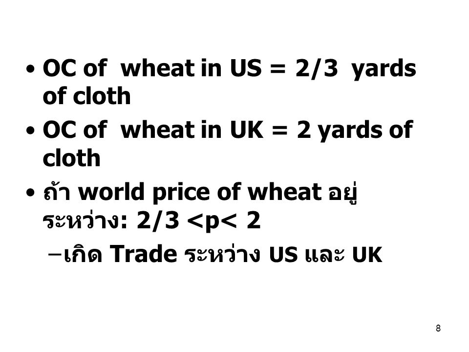 OC of wheat in US = 2/3 yards of cloth