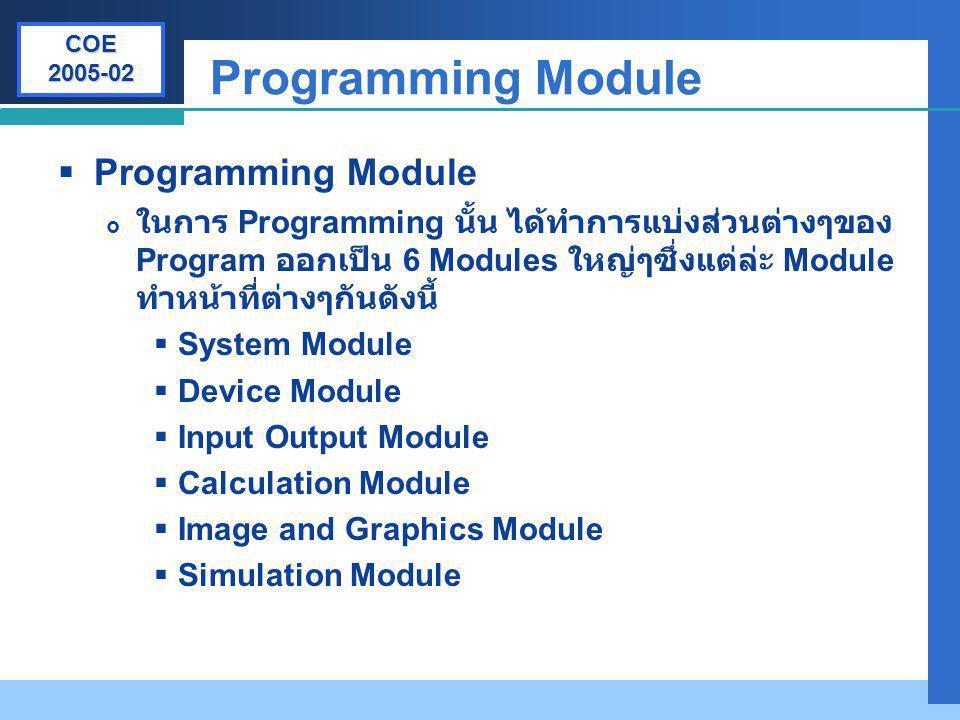 Programming Module Programming Module
