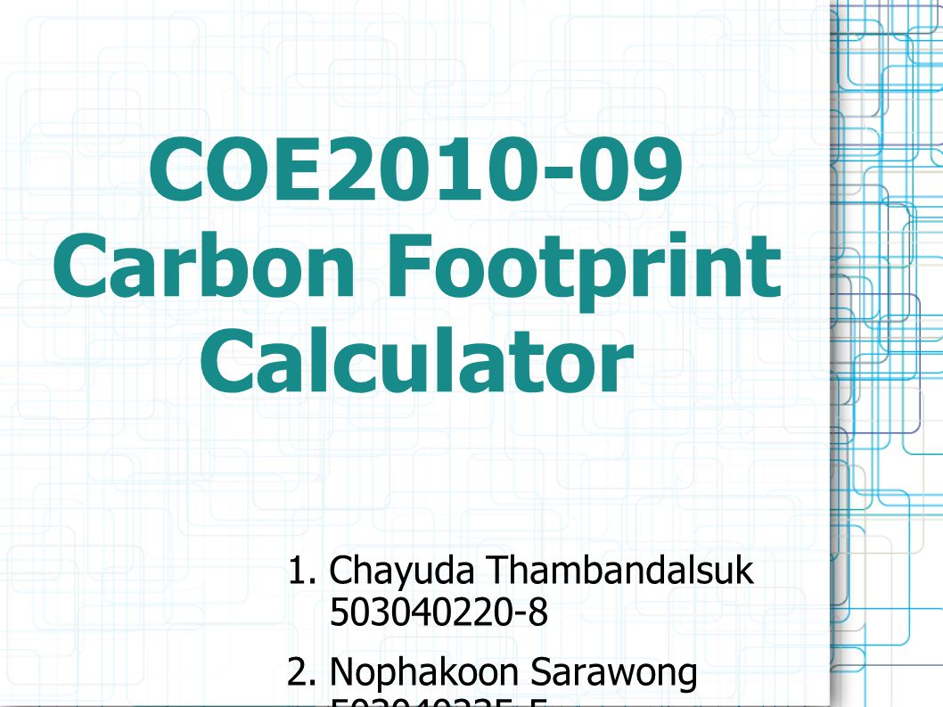 COE2010-09 Carbon Footprint Calculator