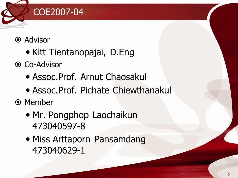 Kitt Tientanopajai, D.Eng Assoc.Prof. Arnut Chaosakul