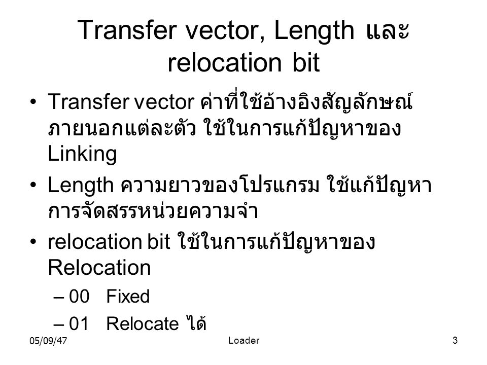 Transfer vector, Length และ relocation bit