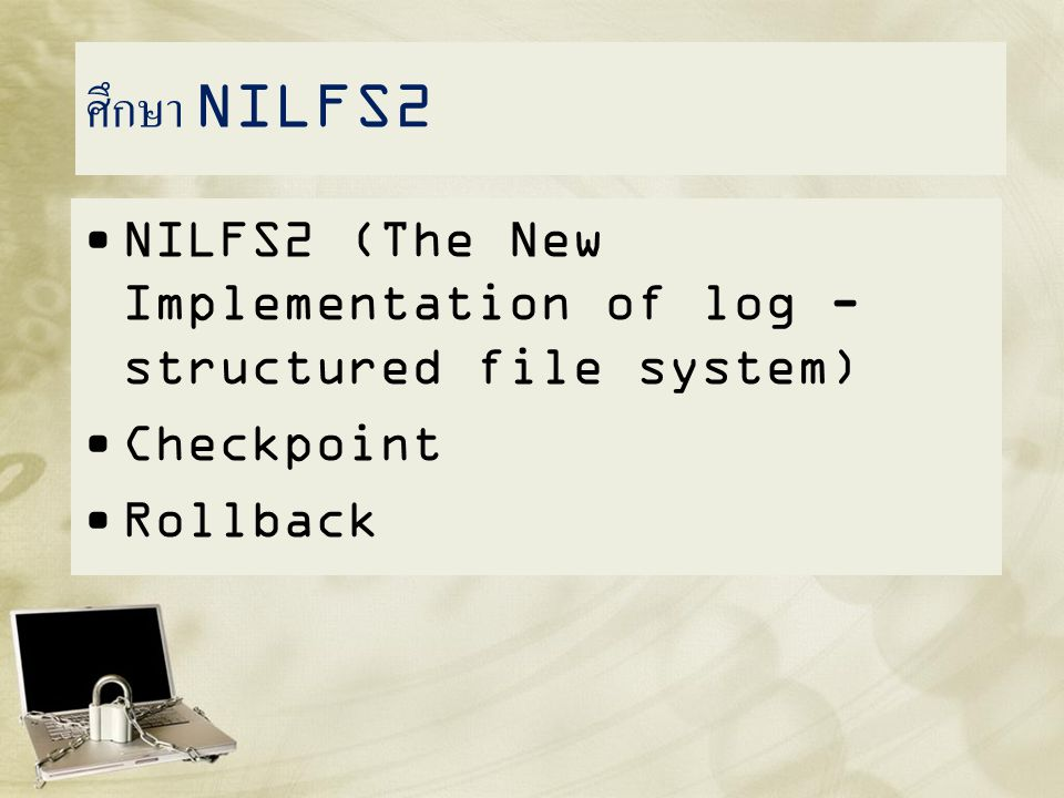 ศึกษา NILFS2 NILFS2 (The New Implementation of log -structured file system) Checkpoint Rollback
