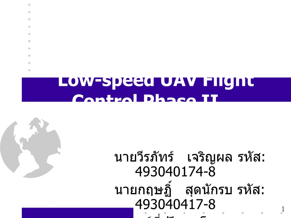 Low-speed UAV Flight Control Phase II
