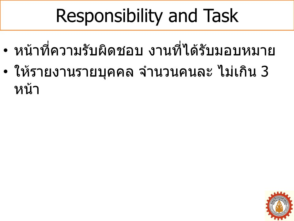 Responsibility and Task
