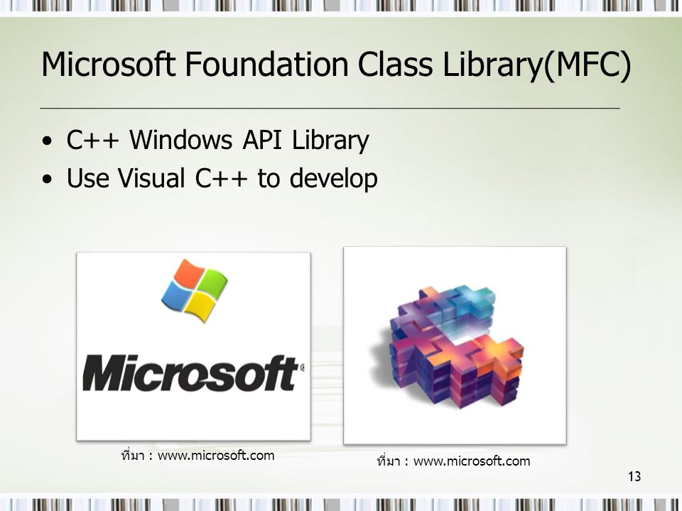 Microsoft Foundation Class Library(MFC)