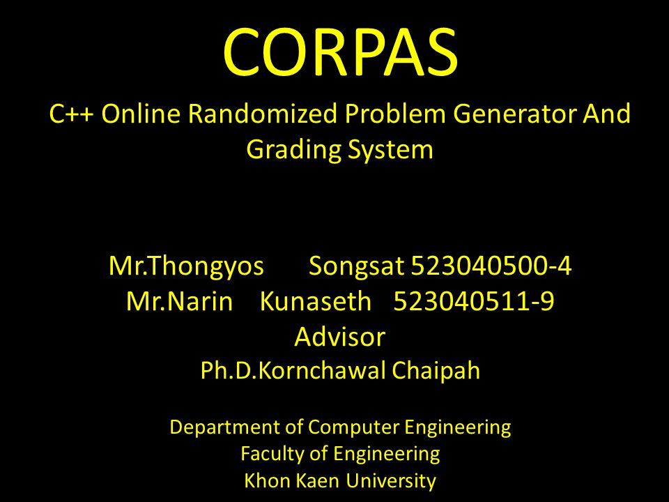 CORPAS C++ Online Randomized Problem Generator And Grading System Mr