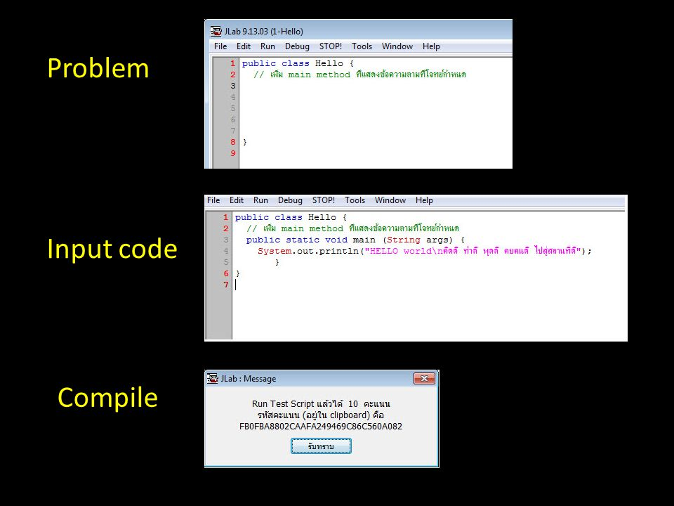 Problem Input code Compile