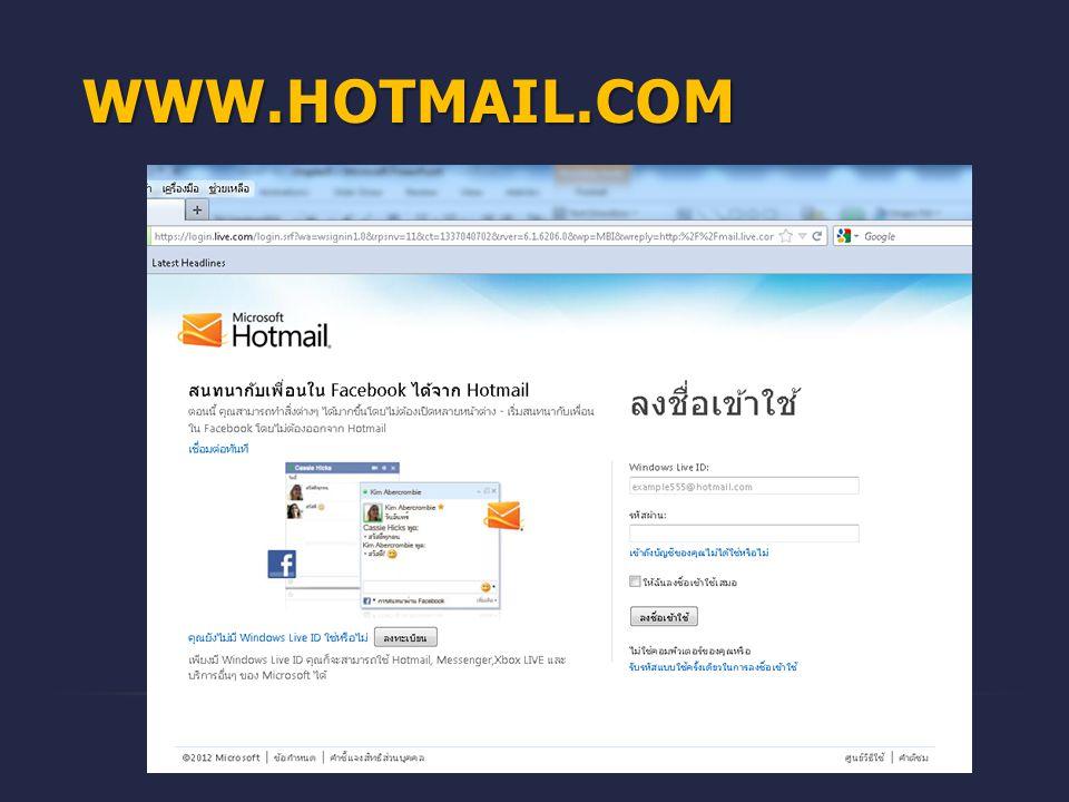 www.hotmail.com