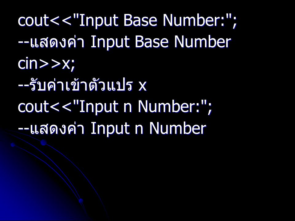 cout<< Input Base Number: ;