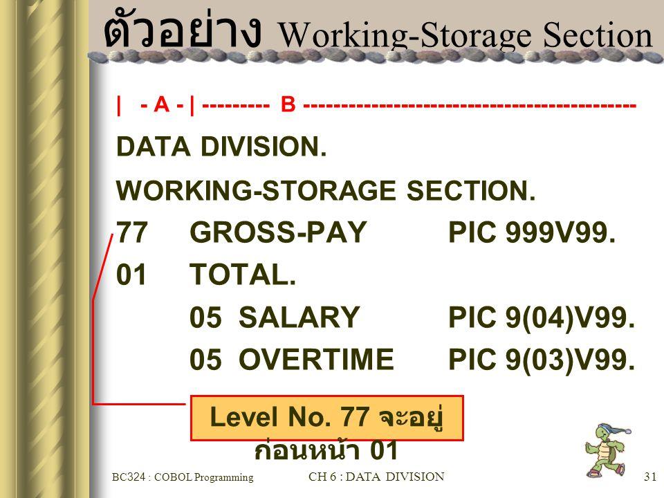 ตัวอย่าง Working-Storage Section