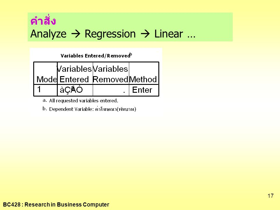 Analyze  Regression  Linear …