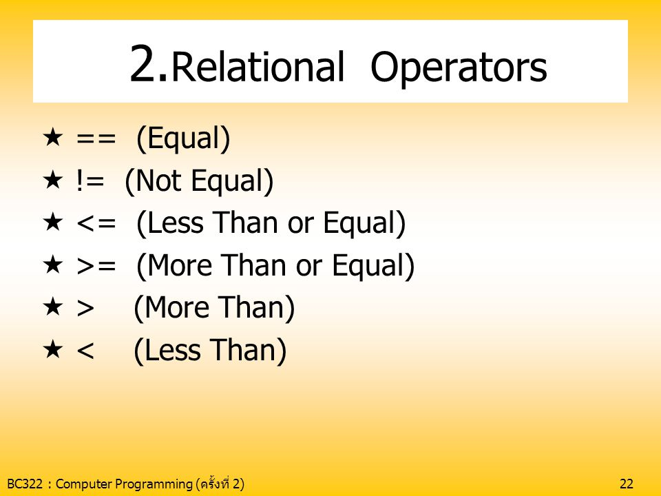 2.Relational Operators == (Equal) != (Not Equal)