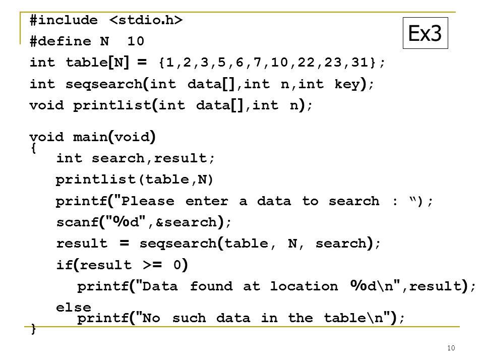 Ex3 #include <stdio.h> #define N 10