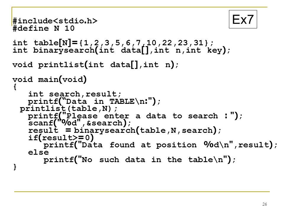 Ex7 #include<stdio.h> #define N 10