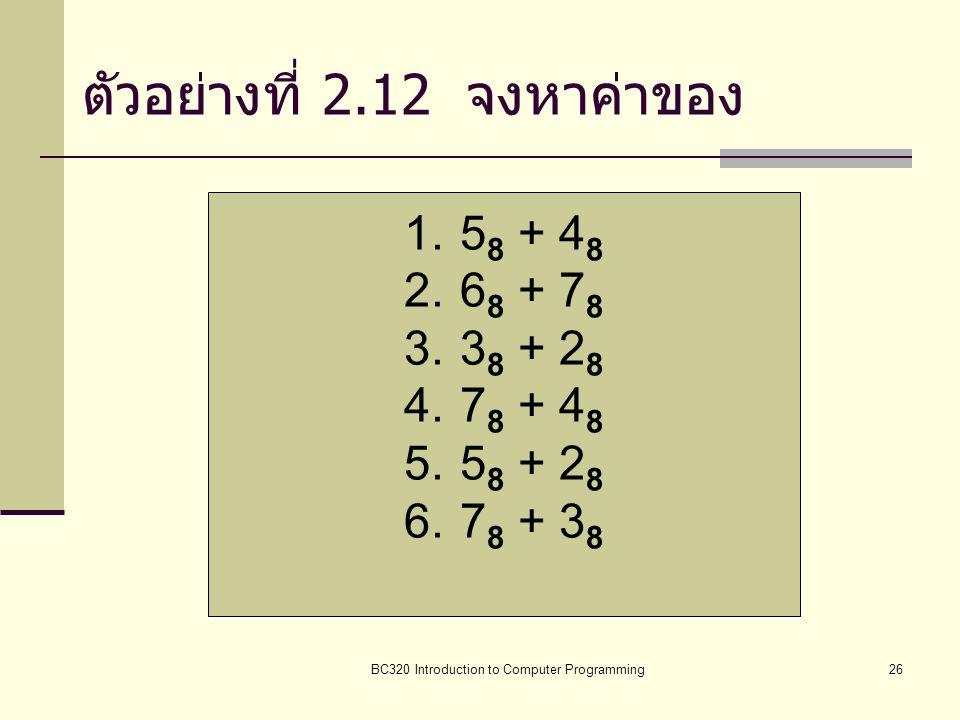 ตัวอย่างที่ 2.12 จงหาค่าของ
