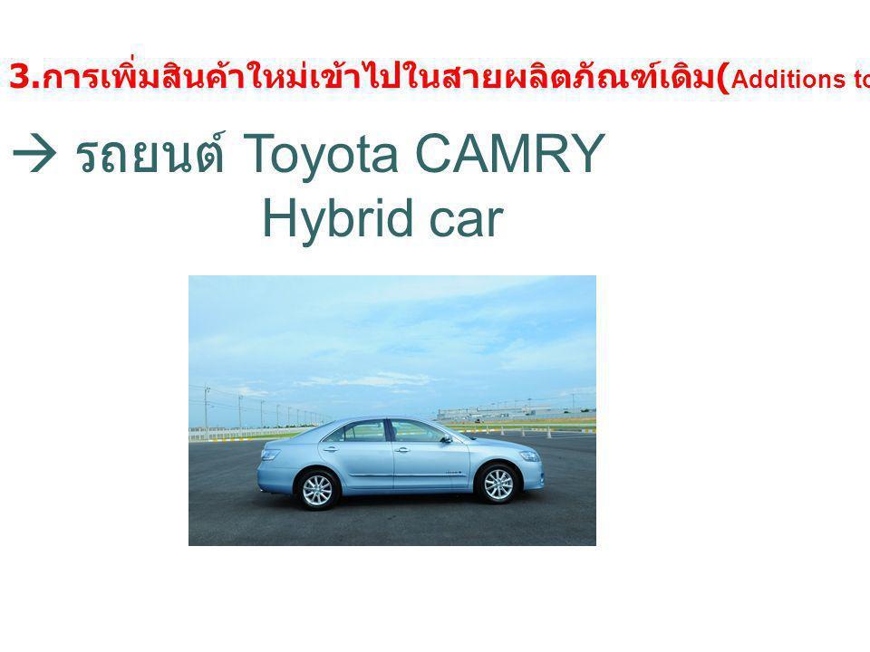  รถยนต์ Toyota CAMRY Hybrid car