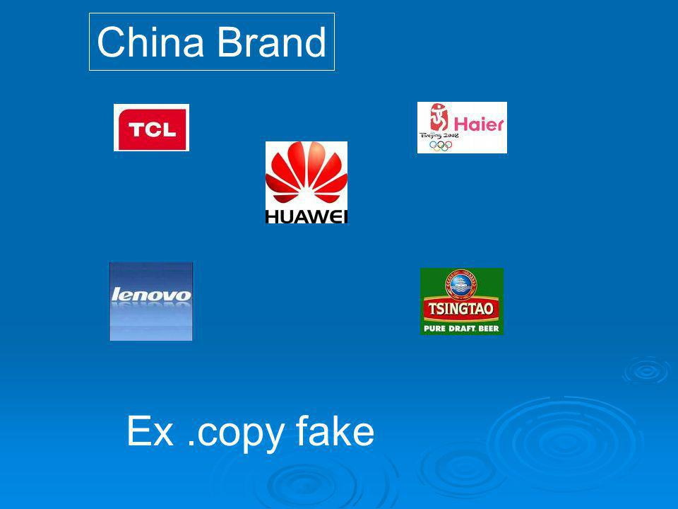 China Brand Ex .copy fake