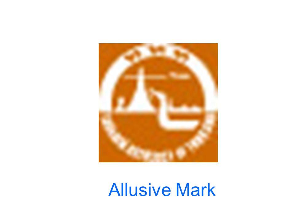 Allusive Mark