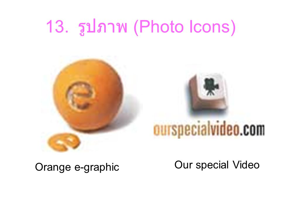 13. รูปภาพ (Photo Icons) Our special Video Orange e-graphic