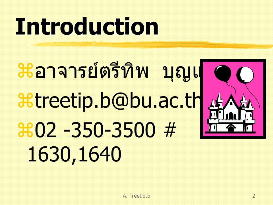 Introduction อาจารย์ตรีทิพ บุญแย้ม treetip.b@bu.ac.th