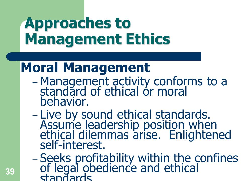 Approaches to Management Ethics