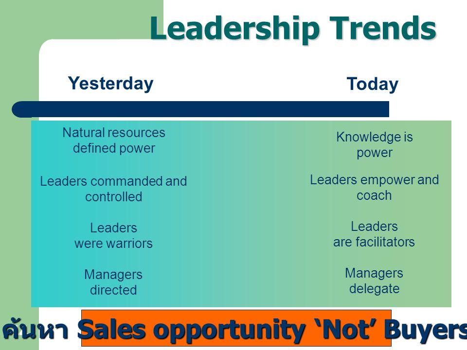 ค้นหา Sales opportunity 'Not' Buyers