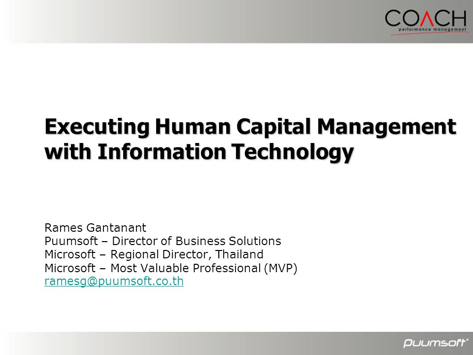 Executing Human Capital Management with Information Technology