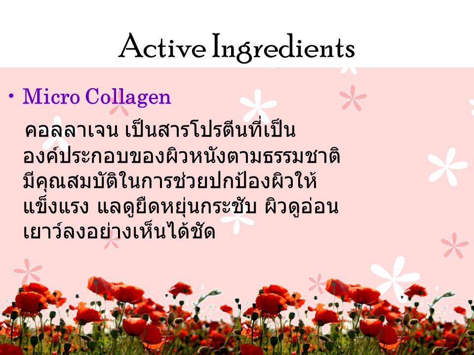 Active Ingredients Micro Collagen.