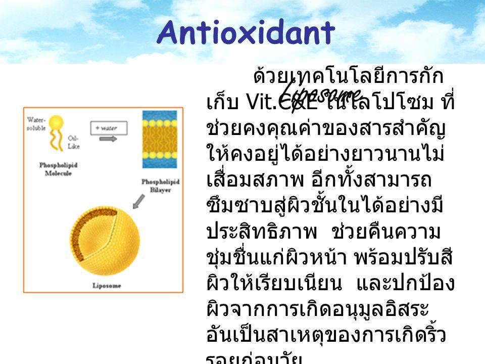 Antioxidant Liposome.