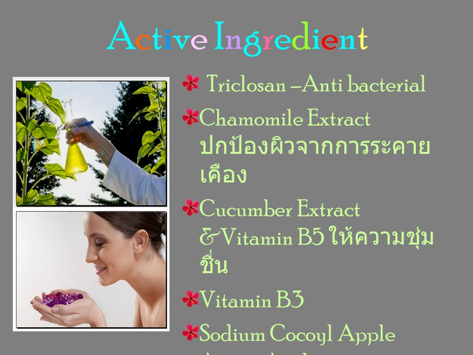 Active Ingredient Triclosan –Anti bacterial