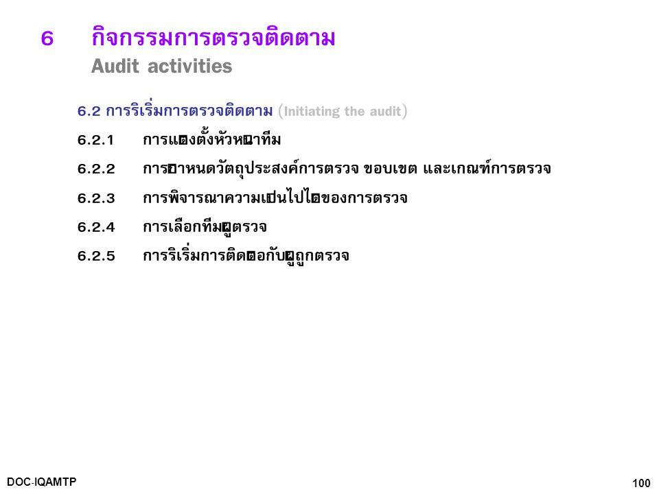 6 กิจกรรมการตรวจติดตาม Audit activities
