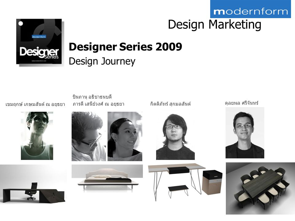 Design Marketing Designer Series 2009 Design Journey