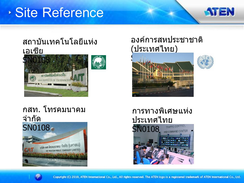 Site Reference องค์การสหประชาชาติ (ประเทศไทย)