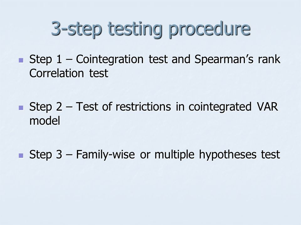 3-step testing procedure