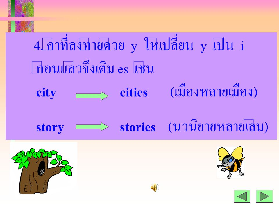 story stories (นวนิยายหลายเล่ม)