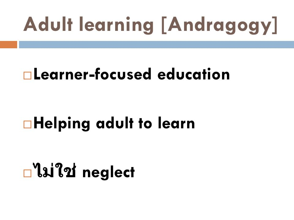 Adult learning [Andragogy]